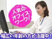 佐川急便株式会社 和光営業所(一般事務)のアルバイト・バイト・パート求人情報詳細