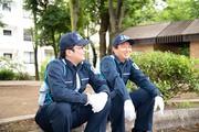 ジャパンパトロール警備保障 東京支社(1192109)のアルバイト・バイト・パート求人情報詳細