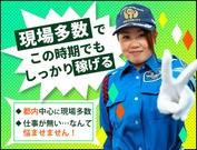サンエス警備保障株式会社 蒲田支社(23)の求人画像