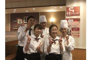 ジョナサン 五反田駅前店<020431>・ホールスタッフ、キッチンスタッフのアルバイト・バイト詳細