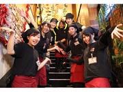 赤から 青森浜館店のアルバイト・バイト・パート求人情報詳細