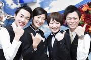 PIA 大森店のアルバイト・バイト・パート求人情報詳細