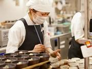 京都銀行本店5309・パート調理師のアルバイト・バイト・パート求人情報詳細