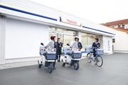 群馬ヤクルト販売株式会社/安中サービスセンターの求人画像