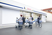 東静岡ヤクルト販売株式会社/松崎センターのアルバイト・バイト・パート求人情報詳細