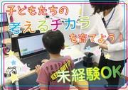 Kicks名古屋(PR)のアルバイト・バイト・パート求人情報詳細