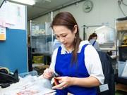 株式会社ラボ生産_07(日勤)のアルバイト・バイト・パート求人情報詳細