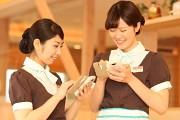 デニーズ静岡草薙店のアルバイト・バイト・パート求人情報詳細