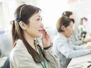 株式会社エヌ・ティ・ティマーケティングアクト24のアルバイト・バイト・パート求人情報詳細