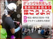 株式会社林間(神奈川県川崎市幸区_2)の求人画像