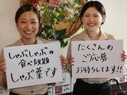 しゃぶ葉 掛川店<198368>のアルバイト・バイト・パート求人情報詳細