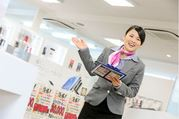 ソフトバンク 竹ノ塚西口駅前のアルバイト・バイト・パート求人情報詳細