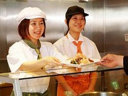 京都市南区の大手企業社員食堂0270・パート・調理補助のアルバイト・バイト・パート求人情報詳細