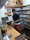 一麺亭 浜口店のアルバイト・バイト・パート求人情報詳細