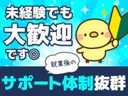 《軽作業》週払いOK★選べるシフト制×高時給1200円スタート♪