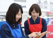 ケーズデンキ郷東店(レジ・契約スタッフ)のアルバイト・バイト・パート求人情報詳細