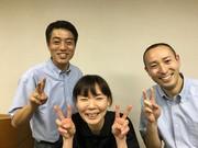 富山カントリ―のアルバイト・バイト・パート求人情報詳細