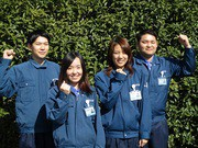 株式会社日本ケイテム(お仕事No.2155)のアルバイト・バイト・パート求人情報詳細