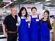 株式会社ラボ生産_09(日勤)のアルバイト・バイト・パート求人情報詳細