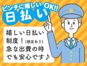 株式会社アルファ(10)のアルバイト・バイト・パート求人情報詳細