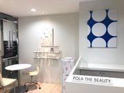 POLA 江別北店のアルバイト・バイト・パート求人情報詳細