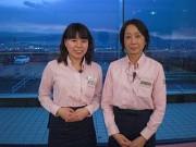 愛鷹シックスハンドレッドクラブのアルバイト・バイト・パート求人情報詳細