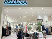 BELLUNA イオンモール日根野店のアルバイト・バイト・パート求人情報詳細