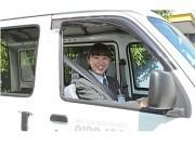ダスキン 土崎支店のアルバイト・バイト・パート求人情報詳細