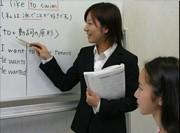 個別指導 アトム 東京学生会 北千住教室(フリーター)のアルバイト・バイト・パート求人情報詳細