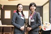 イオンのほけん相談 京都五条店(H03)の求人画像