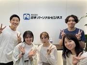 株式会社日本パーソナルビジネス 上尾市エリア(携帯販売)のアルバイト・バイト・パート求人情報詳細