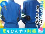 サンエス警備保障株式会社 所沢支社(12)【A】の求人画像