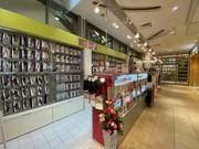ATSUGI 天王寺MIO店のアルバイト・バイト・パート求人情報詳細