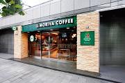 モリバコーヒー 目黒駅東口店のアルバイト・バイト・パート求人情報詳細