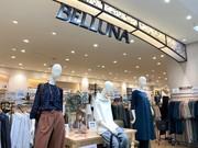 BELLUNA イオンモール大和郡山店のアルバイト・バイト・パート求人情報詳細