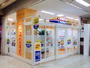 カットコムズ ダイエー田辺店(パート)のアルバイト・バイト・パート求人情報詳細