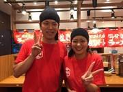 壱角家 松戸五香店のアルバイト・バイト・パート求人情報詳細