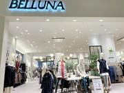 BELLUNA イオンモール常滑店のアルバイト・バイト・パート求人情報詳細