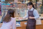 ペットプラス 名取店(フリーター(業界未経験))のアルバイト・バイト・パート求人情報詳細