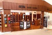 IZONE NEW YORK 足柄サービスエリア(下り線)店のアルバイト・バイト・パート求人情報詳細