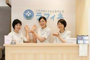 ラフィネ 大阪富国生命ビル店・セラピストのアルバイト・バイト詳細