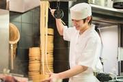 丸亀製麺 けやきウォーク前橋店[110126]のアルバイト・バイト・パート求人情報詳細