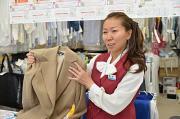 ポニークリーニング 祐天寺駅通り店のアルバイト・バイト・パート求人情報詳細