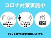 《夜勤》【今だけ!】特別待遇ありで毎時+500円♪簡単な軽…
