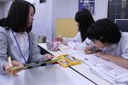 個別指導専門 創英ゼミナール 三浦海岸校(週3向け)のアルバイト・バイト・パート求人情報詳細