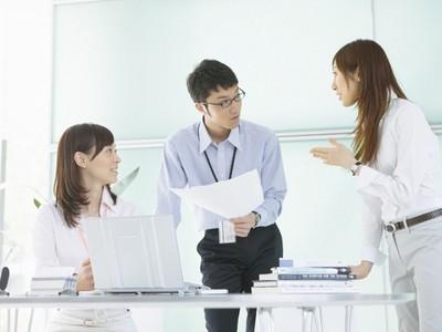 【正社員登用制度】集中できる環境で社員を目指そう
