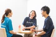 ファイテンショップ ららぽーと新三郷店のアルバイト・バイト・パート求人情報詳細
