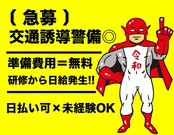 株式会社MSK立川営業所15の求人画像