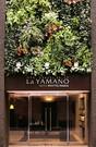 La YAMANO 銀座本店(ネイリスト)のアルバイト・バイト・パート求人情報詳細