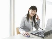 日総工産株式会社(香川県東かがわ市 おシゴトNo.118718)のアルバイト・バイト・パート求人情報詳細